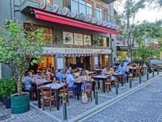 Restaurant District