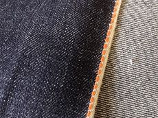 $95USD 15oz Japanese Kojima Orange Selvage