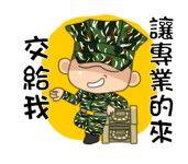 國軍軍種有海軍