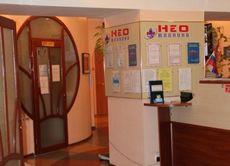 Медицинские услуги (ООО «Нео-Клиника», г. Ханты-Мансийск)
