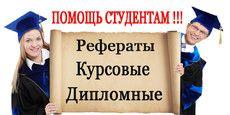 Переводы/рефераты