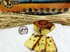 Кекс  «С цукатами» (ПТК «Самотлор-хлеб», г. Нижневартовск)