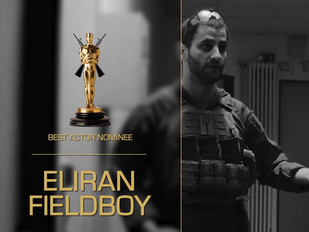 """Picture for choice """"Eliran Fieldboy"""""""