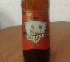 """Пиво """"Чешское"""" (ООО «Сибирский пивоваренный завод», Сургутский район)"""