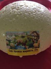 Сыр Брынза (ИП Крыжановский П.А., Нефтеюганский р-н)