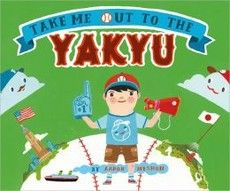 Take Me Out to the Yakyu by Aaron Meshon