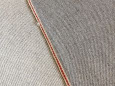 $100USD 14oz Japanese Grey Heather Selvage
