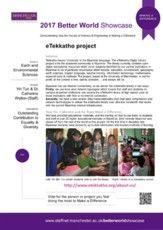 The eTekkatho Project - Equality & Diversity
