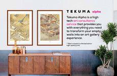 Tekuma Alpha
