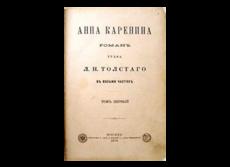 Anna Karenina – Tolstoj