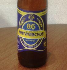 """Пиво """"Жигулевское"""" (ООО «Сибирский пивоваренный завод», Сургутский район)"""