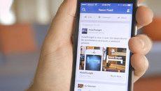 Annunci a pagamento (Facebook Ads, Google Ads)