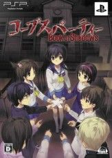 Corpse Party : Book of Shadows