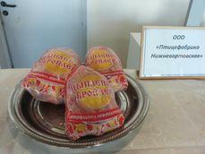 Мясо цыпленка-бройлера (ООО «Птицефабрика Нижневартовская», г. Нижневартовск)