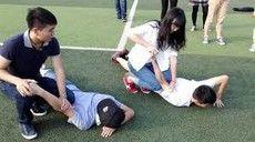防身術課程