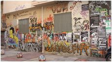"""Keep your town clean"" Καθαρίζουμε το κέντρο της Αθήνας με τη στήριξη του συνΑθηνά!"