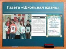 Сделать онлайн-газету
